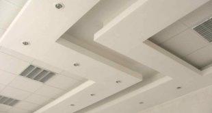 معایب سقف کناف, مزایا سقف کناف, مدل کناف, کناف اتاق خواب, کناف آشپزخانه, عکس کناف, سقف کناف پذیرایی, سقف کناف, سقف کاذب | %da%a9%d9%86%d8%a7%d9%81-%d8%b3%d9%82%d9%81-%d9%88-%d8%af%db%8c%d9%88%d8%a7%d8%b1-%da%a9%d8%a7%d8%b0%d8%a8, %da%a9%d9%86%d8%a7%d9%81 | دکوراسیون ساختمان دکوروز