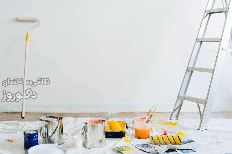 نقاشی ساختمان لواسان, نقاشی ساختمان فشم, نقاشی ساختمان شمشک, نقاشی ساختمان تهران, نقاشی ساختمان, نقاش ساختمان لواسان, نقاش ساختمان فشم, نقاش ساختمان شمشک, نقاش ساختمان تهران, لواسان, قیمت نقاشی ساختمان لواسان, قیمت نقاشی ساختمان فشم, قیمت نقاشی ساختمان شمشک, قیمت نقاشی ساختمان تهران, فشم, شمشک, رنگ آمیزی ساختمان لواسان, رنگ آمیزی ساختمان فشم, رنگ آمیزی ساختمان شمشک, رنگ آمیزی ساختمان تهران, تهران | painting, lavasan, fasham, shemshak, location, tehran-province | دکوراسیون ساختمان دکوروز