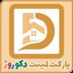 لوگوی دکوراسیون ساختمان شهرکرد - حق بین