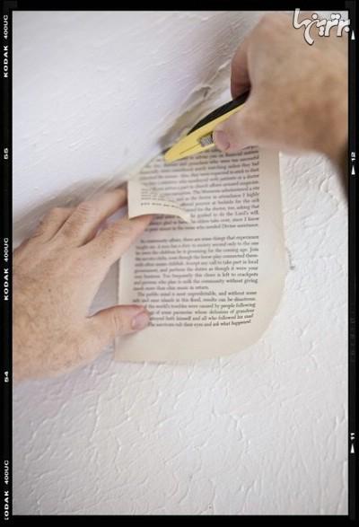 نصب کاغذ دیواری, کاغذ دیواری با کتاب, کاغذ دیواری   %d9%86%d8%b5%d8%a8-%da%a9%d8%a7%d8%ba%d8%b0-%d8%af%db%8c%d9%88%d8%a7%d8%b1%db%8c, %d8%af%da%a9%d9%88%d8%b1%d8%a7%d8%b3%db%8c%d9%88%d9%86-%da%a9%d8%a7%d8%ba%d8%b0-%d8%af%db%8c%d9%88%d8%a7%d8%b1%db%8c, %d8%ae%d8%af%d9%85%d8%a7%d8%aa-%da%a9%d8%a7%d8%ba%d8%b0-%d8%af%db%8c%d9%88%d8%a7%d8%b1%db%8c   کاغذ دیواری دکوروز