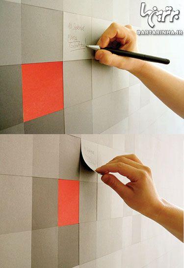 کاغذ دیواری منظره, کاغذ دیواری مدرن, کاغذ دیواری گلدار, انواع کاغذ دیواری | %da%a9%d8%a7%d8%ba%d8%b0-%d8%af%db%8c%d9%88%d8%a7%d8%b1%db%8c-%d9%be%d9%88%d8%b3%d8%aa%d8%b1%db%8c, %d8%b9%da%a9%d8%b3-%da%a9%d8%a7%d8%ba%d8%b0-%d8%af%db%8c%d9%88%d8%a7%d8%b1%db%8c, %d8%af%da%a9%d9%88%d8%b1%d8%a7%d8%b3%db%8c%d9%88%d9%86-%da%a9%d8%a7%d8%ba%d8%b0-%d8%af%db%8c%d9%88%d8%a7%d8%b1%db%8c, %d8%a7%d9%86%d9%88%d8%a7%d8%b9-%da%a9%d8%a7%d8%ba%d8%b0-%d8%af%db%8c%d9%88%d8%a7%d8%b1%db%8c | کاغذ دیواری دکوروز