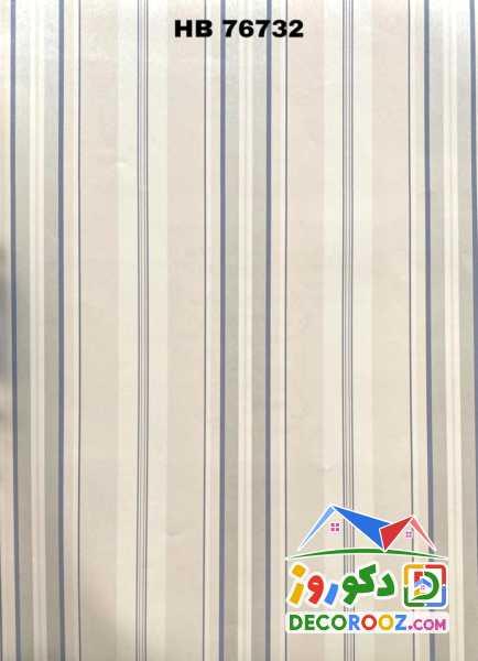 |  | دکوراسیون ساختمان دکوروز